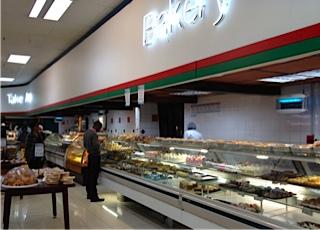 Gaborone supermarket